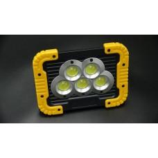 Переноска - фонарь  5 COB WORKING LAMP с солнечной панелью